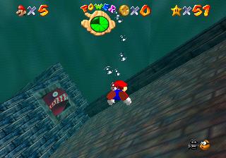 Jolly Roger Bay - Super Mario Wiki, the Mario encyclopedia