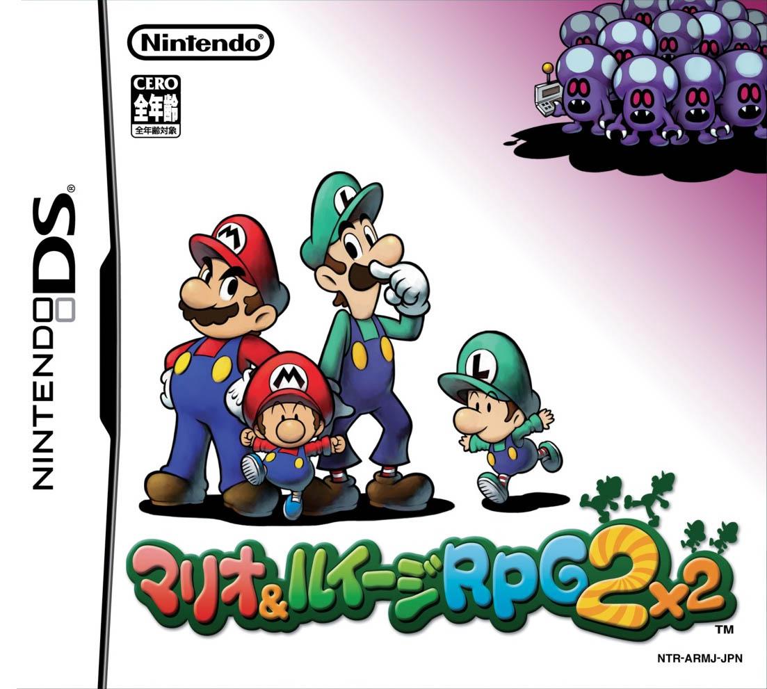Japanese Box Art For Mario And Luigi Dream Team 3ds