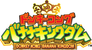 The logo for Donkey Kong: Banana Kingdom.