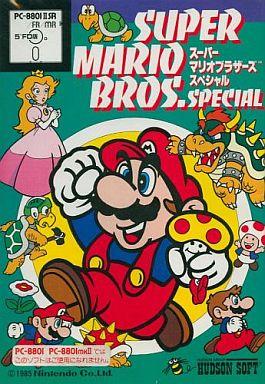 Squishy Duck Super Mario Maker 4 : Super Mario Bros. Special - Super Mario Wiki, the Mario encyclopedia