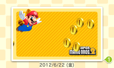 http://www.mariowiki.com/images/8/8c/SwapNSMB2us.png
