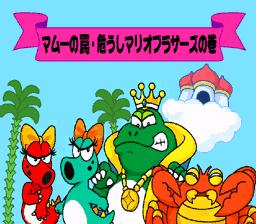 World 5 Super Mario Bros 2 Super Mario Wiki The Mario