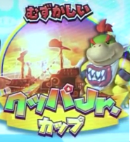 Bowser Jr Cup Super Mario Wiki The Mario Encyclopedia