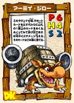 File:DKC CGI Card - Mill Army Dillo.png