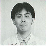 Real Yamamura photo.png