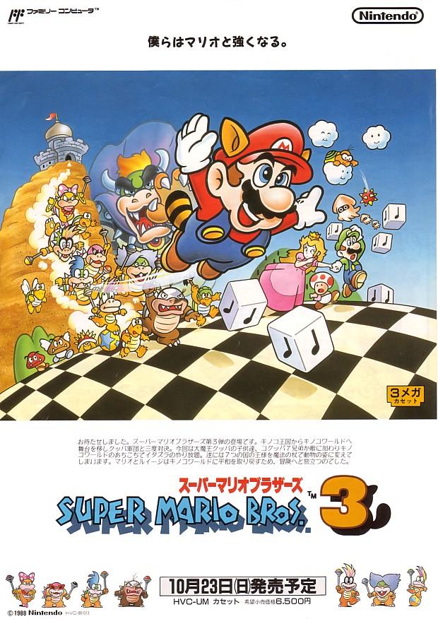 virtual console super mario wiki the mario encyclopedia