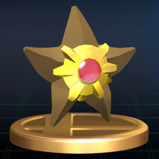 File:BrawlTrophy222.png