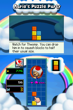 Mario's Puzzle Party MPDS.png