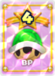 MLPJ Average Shiny BP Card.png
