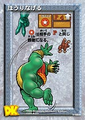 DKC CGI Card - Throw King K.png