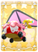 MLPJ Peach LV2-3 Card.png