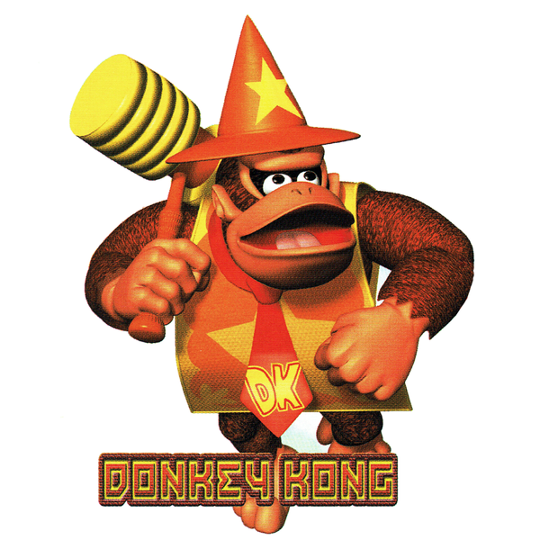 File:MarioParty2DonkeyKong.png