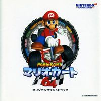 Mario Kart 64 Original Soundtrack Cover.jpg