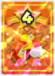 MLPJ Strong Shiny Flying Damage Card.png