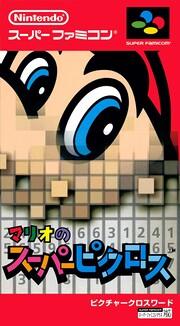 Mario's Super Picross ...