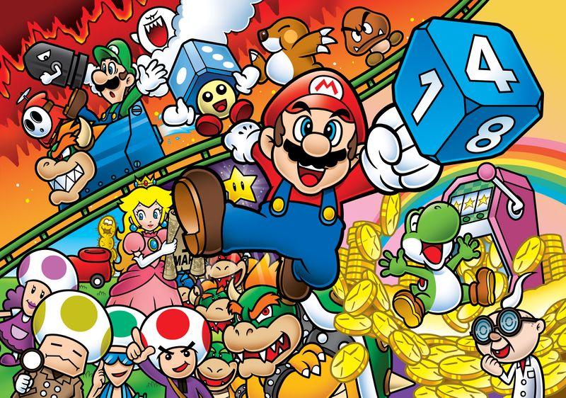 Mario Party Advance art.