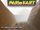MKDS Choco Mountain N64 Intro.png