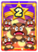 MLPJ Average Goomba Defeat Card.png