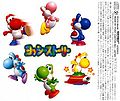 Yoshis Story Back Cover.jpg