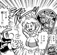 Is Mario Dating Princess Peach dedans Mario Et La Princesse Peach.