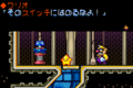 WL4-Densetsu no Starfy 3 Frog Switch.png