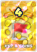 MLPJ Average Shiny EXP Coins Card.png
