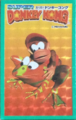 DKC JP Cards - Diddy Kong Winky.png