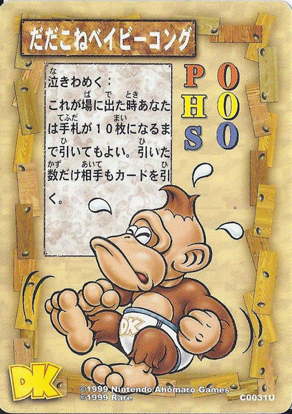File:DKCG Cards - Whiny Baby Kong.png