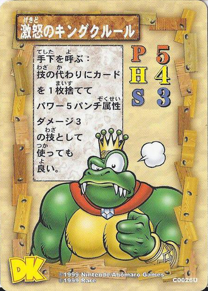 File:DKCG Cards - Furious K. Rool.png