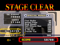StageClear-SSBMelee.png