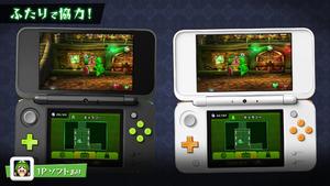 Gaming Family Tree series, #3 of 5 is Mario! : Mario |Luigis Family Tree