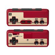 Nintendo Switch Online Famicom Controllers.jpg