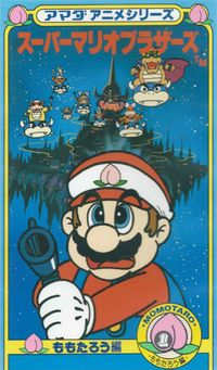 Image Result For Mario Brothers Princess