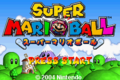 SuperMarioBallTitleScreenJP.png