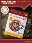 Famicom Mini Super Mario Bros 2J cover.jpg