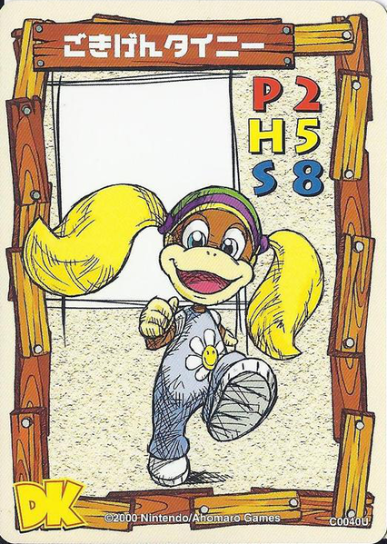 File:DKCG Cards Millenium - Happy Tiny Kong.png