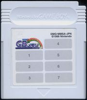 Nintendo Power GB Memory Cartridge.jpg
