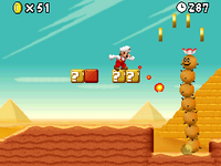 World 2 (New Super Mario Bros ) - Super Mario Wiki, the Mario