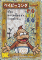 DKCG Cards Shiny - Baby Kong.png