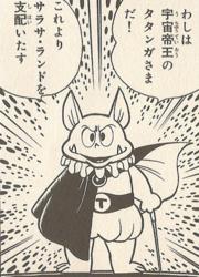 tatanga super mario wiki the mario encyclopedia