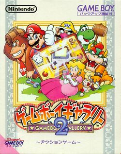 Game Boy Gallery 2 JP cover.jpg