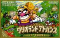 Wario Land Advance JP cover.jpg