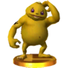 GoronTrophy3DS.png