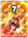 MLPJ Super Strong Shiny Multi Enemy Damage Card.png