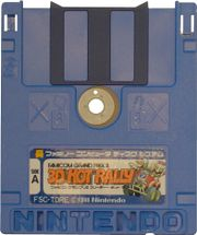 FDS 3D Hot Rally Disk.jpg