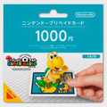 PTWSM Koopa Troopa Package.png