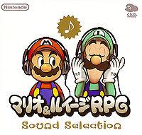 mario luigi rpg sound selection super mario wiki the mario