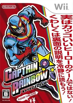 Captain Rainbow cover.jpg