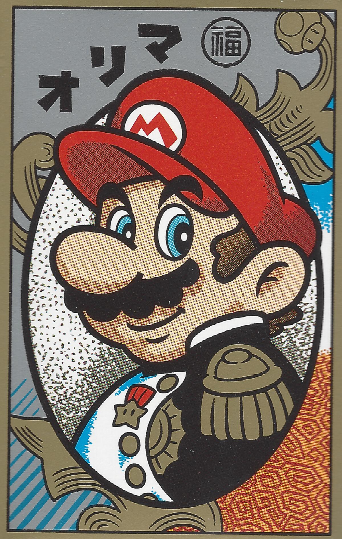 Mario Hanafuda Super Mario Wiki The Mario Encyclopedia