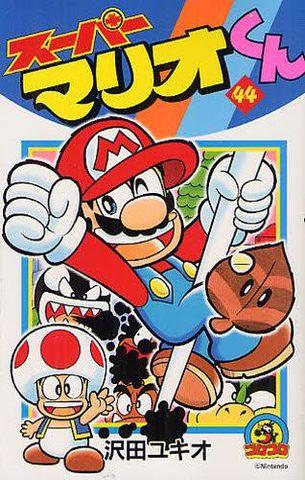 Manga de Nintendo